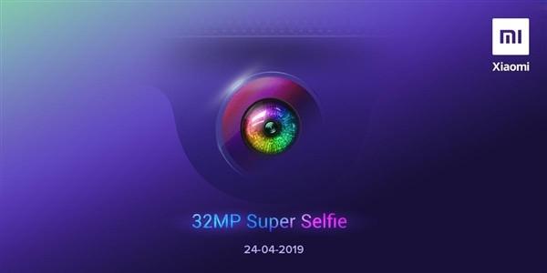 红米Y3宣布: 3200万自拍镜头+水滴屏 4月24日见