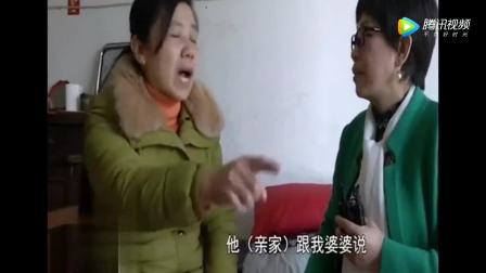 小夫妻为爱闪婚,婚后婆婆发现儿媳妇精神状态不好,坚决要求离婚!