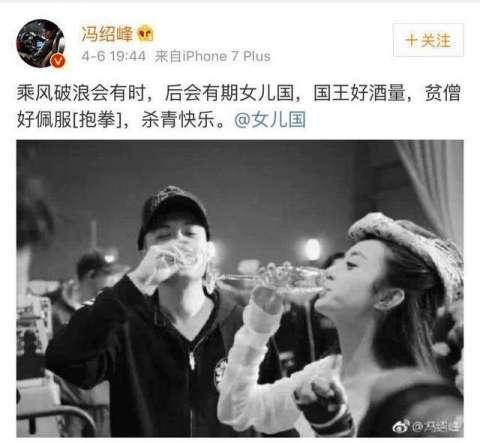 赵丽颖喝酒样子好可爱