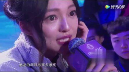 张韶涵和粉丝同唱《隐形的翅膀》感动落泪: 你们也是我的青春