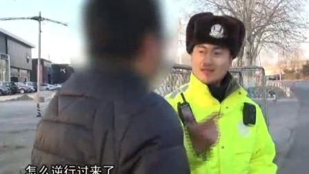 首都经济报道关注出行: 京哈辅路逆行违法突出 警方集中整治 高清