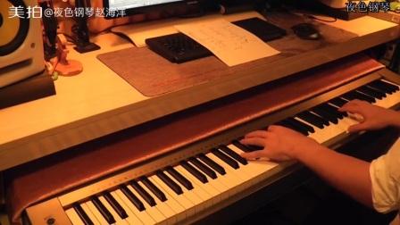 打开 《绒花》夜色钢琴曲 赵海洋 钢琴演奏版(芳华主题曲)微博: 夜