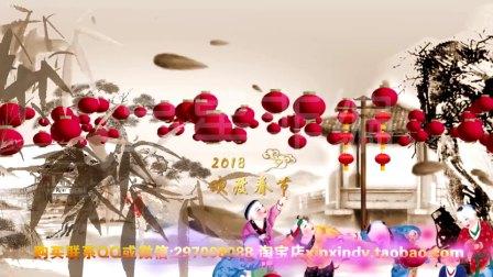 lh1新闻联播联欢会年会开场 视频制作 年会节目推荐