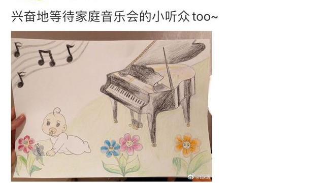 婚后一年半,郎朗吉娜官宣怀孕:孩子钢琴不重要,东北话肯定牛