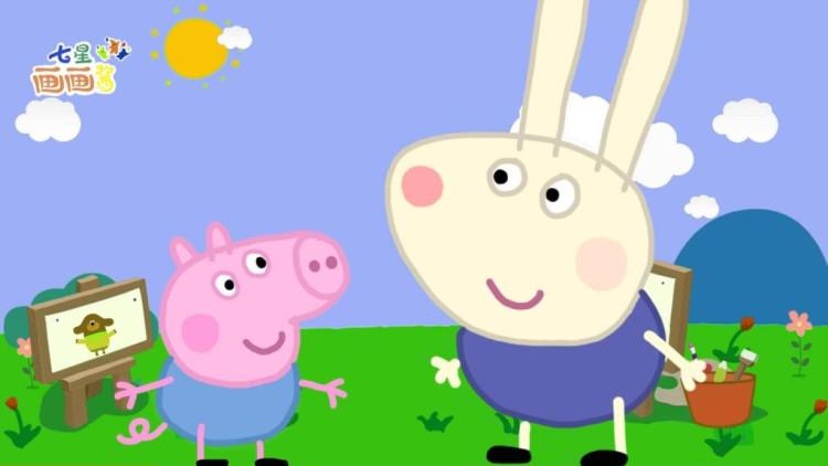 儿童画小猪佩奇系列,宝宝最爱的动画片小兔理查德