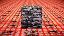我的世界: mc里基岩到底有多硬,你猜5万个TNT能炸坏基岩吗