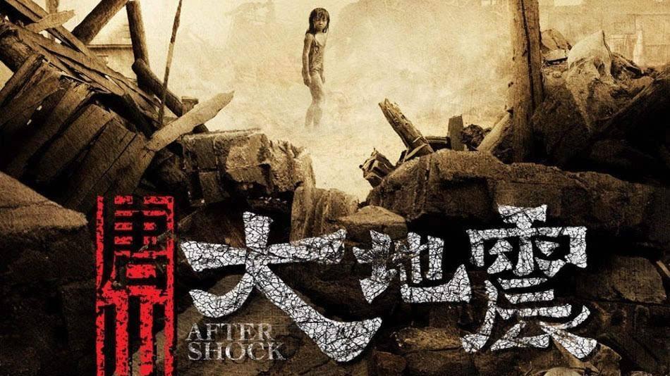 《唐山大地震》用親情為人們療傷, 生與死的距離太可怕!