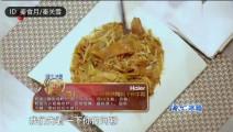 舌尖上的中国: 刘一帆称赞贾玲可以做河粉老板娘,却反被贾玲撩?