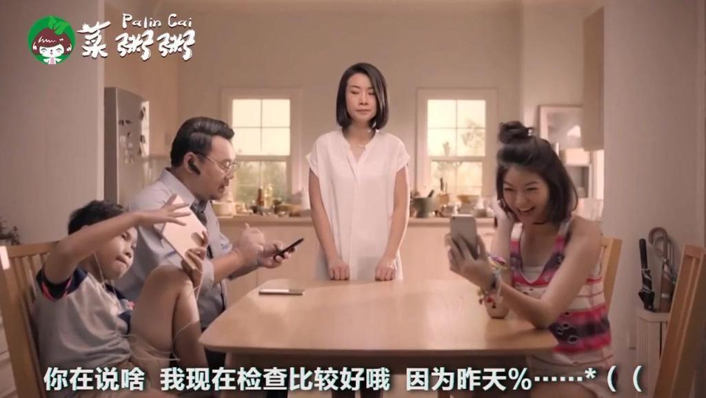 """泰国脑洞搞笑广告: 让老妈微笑的""""绝杀""""!"""