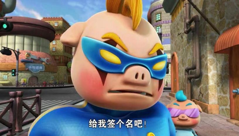猪猪侠: 食人花前来偷晶石,能干吗啊