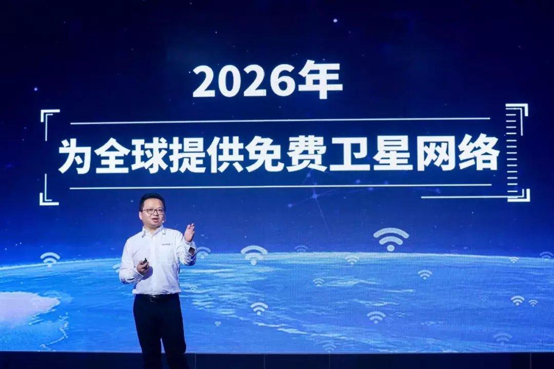 5G太贵? 覆盖全球的免费WiFi,中国正在做