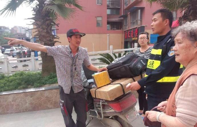 贵州30岁民警马金涛缉毒中不幸牺牲! 当天主动请战, 女儿刚1岁(图3)