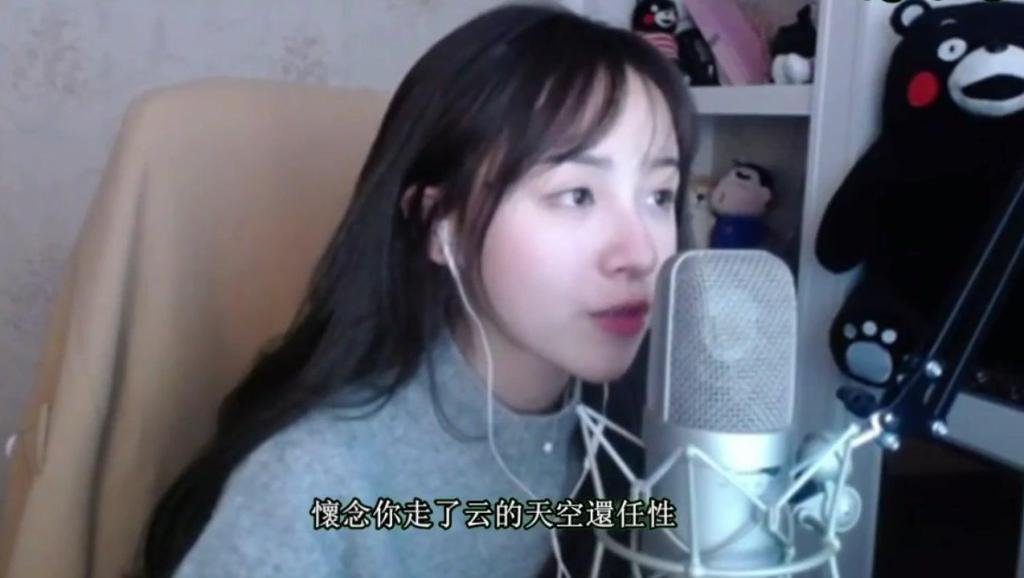 周二珂: 一首广东爱情故事唱出了爱情的味道