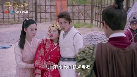 赵盘放走星云少龙,道出连晋勾结赵穆,良心被狗吃了吗?
