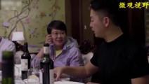 京东公司聚餐时女副总向刘强东请孕假,刘强东一句话吓得女副总脸都变色了