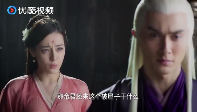 三生三世十里桃花:帝君怕伤害热巴,绝情的拒绝热巴的求爱!