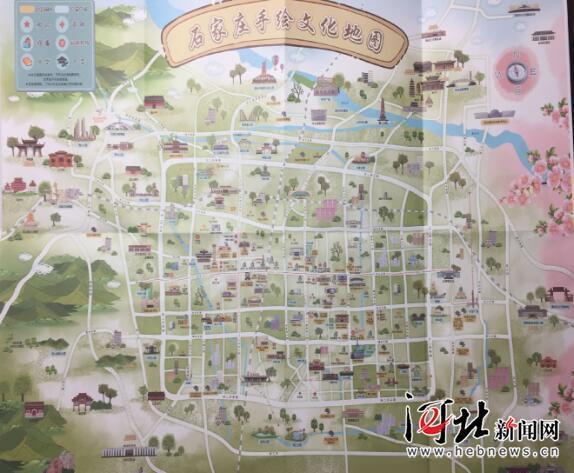 石家庄举行手绘文化地图进校园活动
