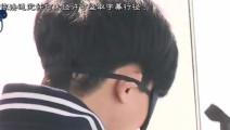无限挑战 刘在石和哈哈被人用眼罩蒙着,强行带上118高空,拆下眼罩那一瞬间吓死