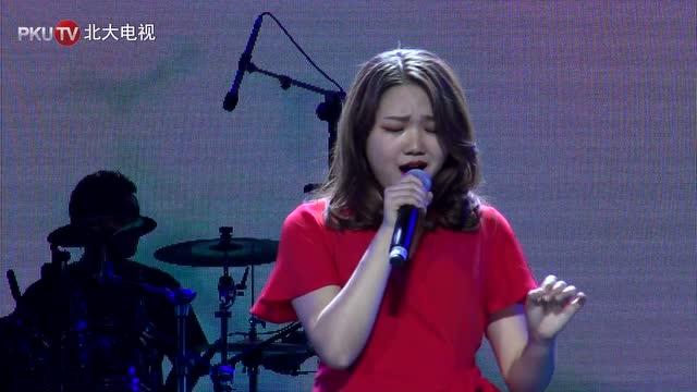 北大十佳歌手郑钞月《野子》