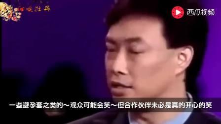 """""""综艺天王""""吴宗宪和""""污王""""费玉清的驾驶技术你更喜欢谁的?"""