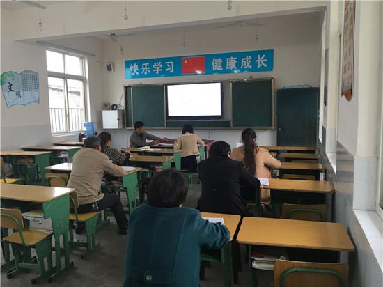 汉阳镇大坝幼儿园家长会记录表