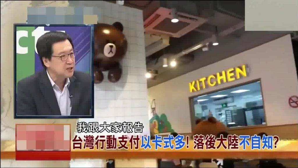 台湾节目,台北现在连福建厦门都比不了,落后大陆不自知