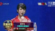 非诚勿扰日本女嘉宾的一句话让中国女孩汗颜