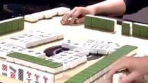 看看世界麻将冠军是怎么打麻将的,算牌都那么会算!