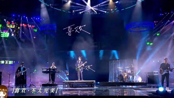 小源的打歌舞台,总有一场能震撼到你