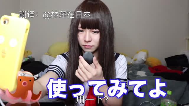 日本油管网红扮女装社交软件整蛊网友