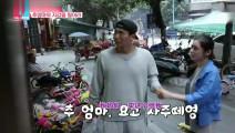 韩国人嘲笑中国物价便宜,于晓光一辆自行车的价格,让他们傻了