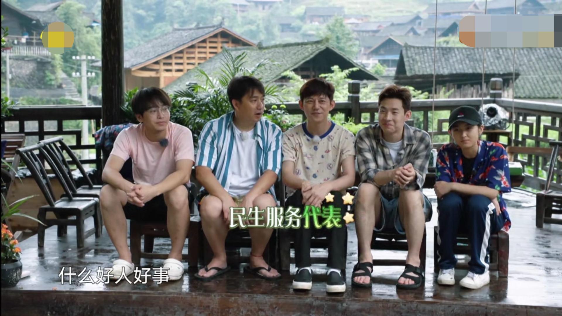 导演问大家下一季想邀请谁, 黄磊回答太真实  向往的生活