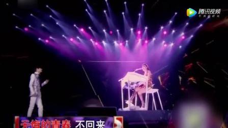 青春舞曲 玖月奇迹 清晰 土豆视频图片
