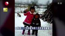 刘德华崔永元追问如何看待成龙之子;不好说