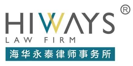 免费律师咨询热线 法律援助平台 免费咨询