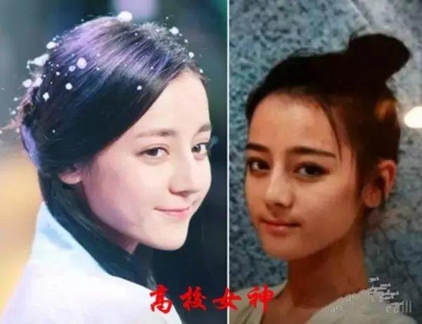 100位明星素颜曝光, 赵丽颖郑爽