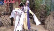 微信公众号: 叶青歌仔戏 陳三五娘-無憂無愁樂逍遙 (春去秋來