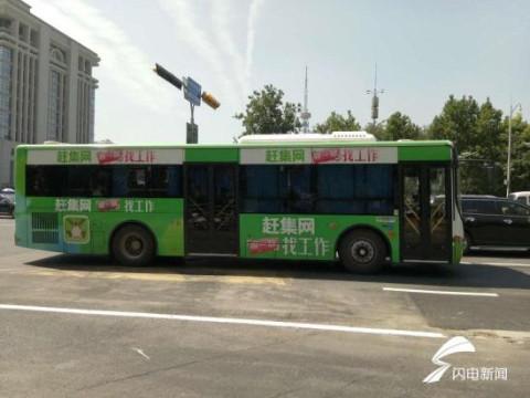 山东早新闻: 济南,青岛万达文旅项目将易主融创接盘