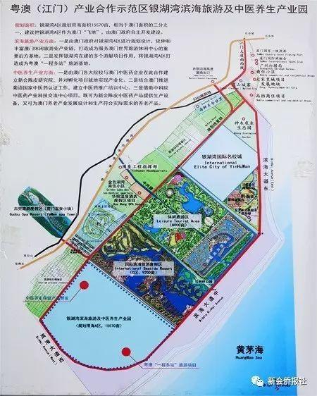 """这里将崛起一座国际化滨海新城, 打开江门的""""南大门"""""""