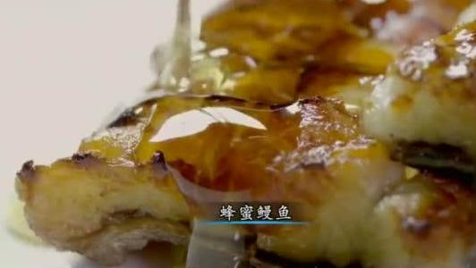 舌尖上的中国: 在中国厨房无论是烹饪菜肴还是制作菜肴都离不开蜂蜜!