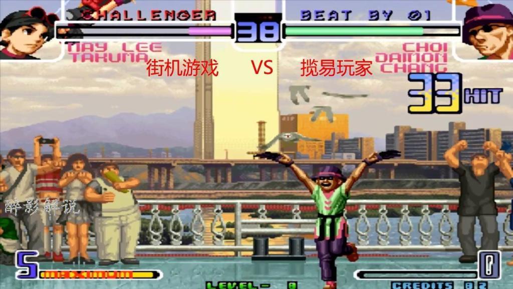 拳皇2002: 猴子逆向接起必杀技,一套三十三连打服李梅