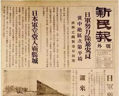 丰子恺画画不要脸 给民国报纸的标题党跪了(组图)