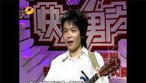 《快乐男声》马雪阳海选视频,胆怯没得到评委青睐