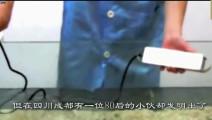 中国小伙发明水下插座,日本2亿买专利,一口拒绝: 它属于中国!