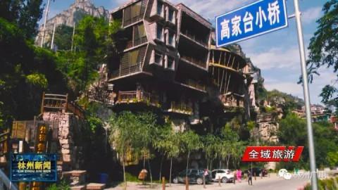 林州: 风情小镇石板岩一年四季写生人络绎不绝, 高家台村成了.