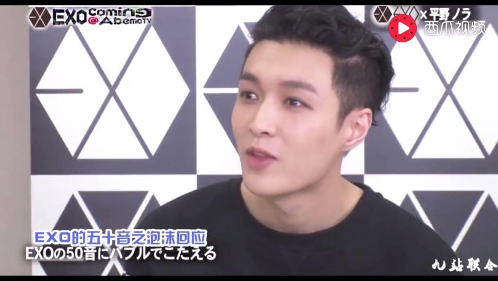 EXO日本参加活动,张艺兴全程一脸懵,主持人: 你吓到他了