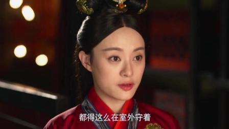 芈月传: 现在就开始勾心斗角了,秦王后宫热闹了