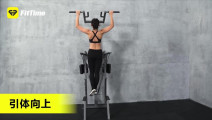 FitTime 8个动作带你激活背部肌群、纠正身姿