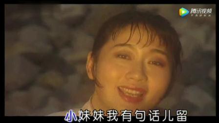 曲谱走西口陈琳