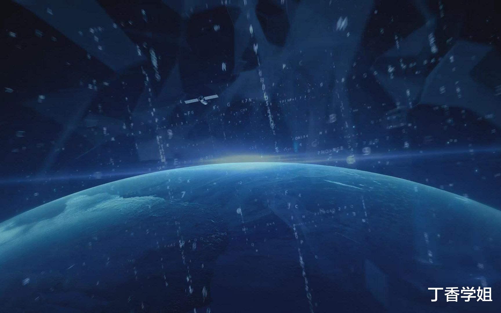985高校毕业, 工作6年, 年收入才25万 北京某航天研究所硕士: